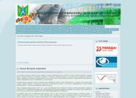 School34.k-ur.ru thumbnail