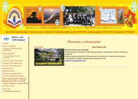 School4.k-ur.ru thumbnail