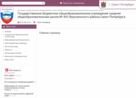 School492-spb.ru thumbnail