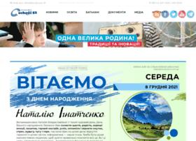 School52.kiev.ua thumbnail