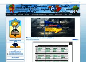 School7.zp.ua thumbnail
