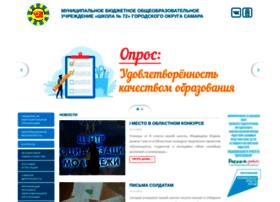 School72samara.ru thumbnail