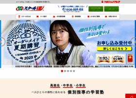 Schoolie-net.jp thumbnail