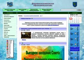 Schoolnet.by thumbnail