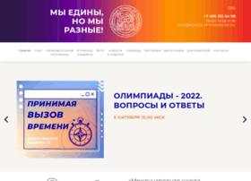 Schooloftomorrow.ru thumbnail