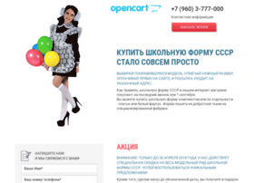 Schooluniform.ru thumbnail