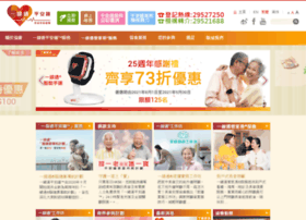 Schsa.org.hk thumbnail