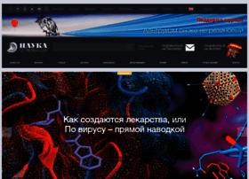 Sciencefirsthand.ru thumbnail
