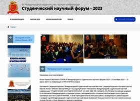 Scienceforum.ru thumbnail