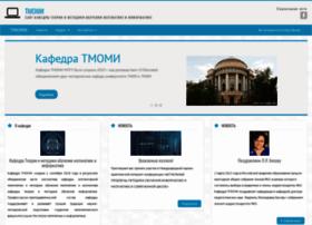 Scienceland.ru thumbnail