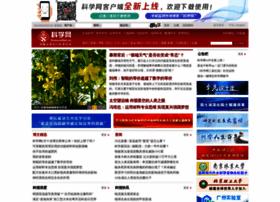Sciencenet.cn thumbnail