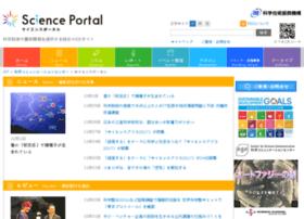 Scienceportal.jp thumbnail
