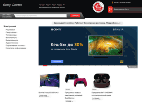 Scirk.ru thumbnail