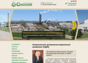 Sckkbur.ru thumbnail