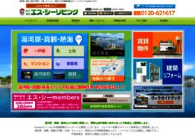 Scliving.co.jp thumbnail