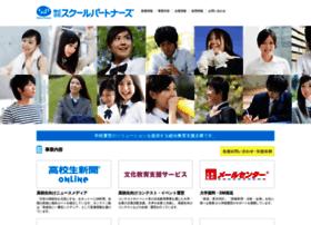 Sclpa.jp thumbnail