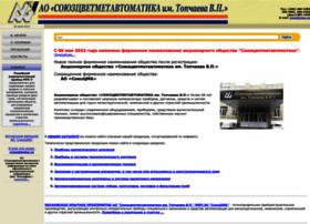Scma.ru thumbnail