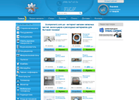 Scomponent.com.ua thumbnail