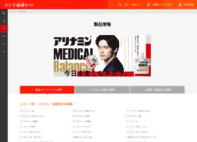 Scorba.jp thumbnail