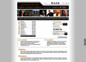 Scorbim.ru thumbnail