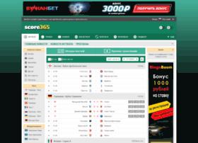 Score365.ru thumbnail