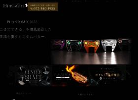 Scotty.shop-pro.jp thumbnail