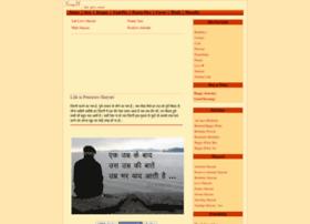 Status, Timeline Covers, Sms Pics Photos in Hindi English Marathi