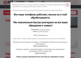 Scrollerm2.com.ua thumbnail