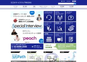 Scskserviceware.co.jp thumbnail