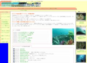 Scuba-diver.ne.jp thumbnail