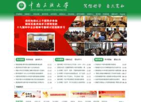 Scuec.edu.cn thumbnail