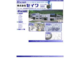 Sd-seiwa.jp thumbnail