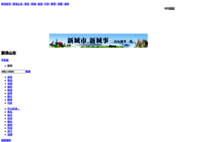 Sd.sina.com.cn thumbnail