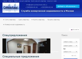 Sdam-pomeschenie-ofis.ru thumbnail