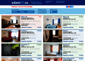 Sdam66.ru thumbnail
