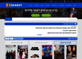 Sdarot.buzz thumbnail