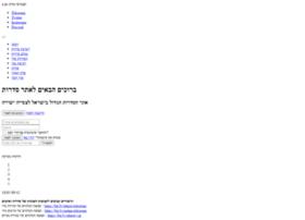 Sdarot.dev thumbnail