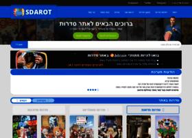 Sdarot.video thumbnail