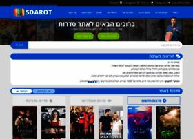 Sdarot.website thumbnail