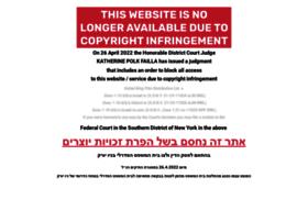 Sdarot.world thumbnail