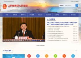 Sdcourt.gov.cn thumbnail