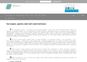 Sdcvoy.ru thumbnail