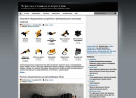 Sdelaisebe.ru thumbnail