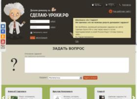 Sdelau-uroki.ru thumbnail