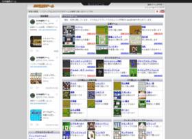 Sdin.jp thumbnail