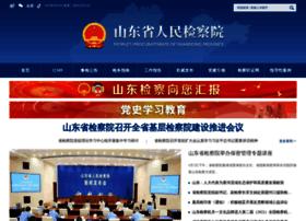 Sdjcy.gov.cn thumbnail