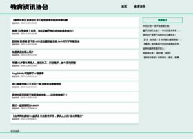 Sdkdcj.net.cn thumbnail