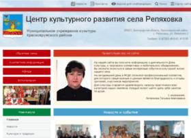 Sdkrepyahovka.ru thumbnail