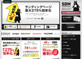 Sdm.jp thumbnail