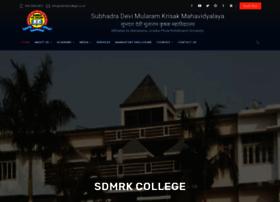Sdmrkcollege.co.in thumbnail